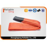Wholesale Pliable Polyester Flat Web Sling Belt Type For Lifting 5 Ton Coloration Finish from china suppliers