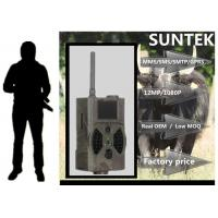 Wholesale Law Enforcement Mini Trail Camera 5 Mega Pixel Color CMOS Thermal Hunting Camera from china suppliers