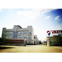 Zhangjiagang Acemien Machinery Co., Ltd