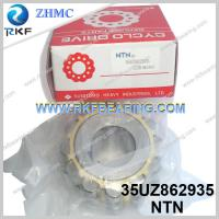 Wholesale Japan NTN KOYO Eccentric Bearing Of SUMITOMO Cycloidal Reducer from china suppliers