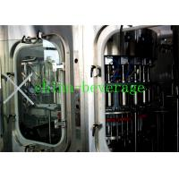 Buy cheap PET Plastic Bottle Juice Filling Machine With CIP System High Safety from wholesalers