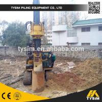 Wholesale KR125A Hydraulic Piling Machine Crawler , Diesel Tractor pile drilling rig from china suppliers