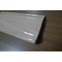 Wholesale 9 CM High PVC Skirting Board Covers Plastic Glossy Symmetrical Design from china suppliers