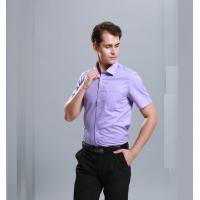 Wholesale Men Business Dress Shirts Short Sleeve Stylish Anti - Pilling Turn Down Collar from china suppliers