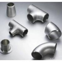 Wholesale Schedule 40 Stainless Steel Pipe Fittings from china suppliers