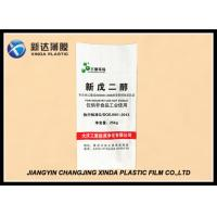 Wholesale Moisture Resistance Form Fill And Seal Film PE Plastic Bag For Chemical Fertilizer from china suppliers