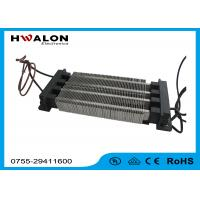 Buy cheap 800 - 2500W 5 - 6 m / s 220v Ptc Ceramic Air heater for Auto Air Conditioner from wholesalers