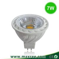 Buy cheap cob light,led cob,cob MR16,cob light,12V cob led spot,12 volt led spotlight,gu10 led dimma from wholesalers