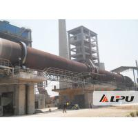 Wholesale High Efficiency Calcination Equipment Rotary Kiln in Metallurgy Chemical Industry from china suppliers