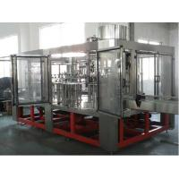 Wholesale High Speed Carbonated Soft Drinks Bottling Plant from china suppliers