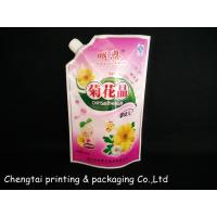 Wholesale Recylclable Big Capacity Stand Up Pouch With Spout , Spouted Pouches Free Standing from china suppliers