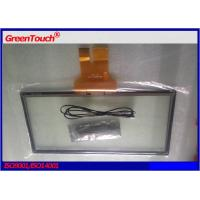 Wholesale Capacitive touch overlay touch screen lcd panel with USB interface from china suppliers