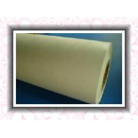 Wholesale MGM insulation paper/ Mylar/Glass fiber from china suppliers