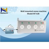 Wholesale 110V / 60HZ Wall Mounted Industrial Ozone Generator Automatic Control from china suppliers
