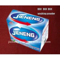 Wholesale laundry soap from china suppliers