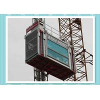 Wholesale High Performance Construction Hoist Elevator For Bridge / Tower from china suppliers
