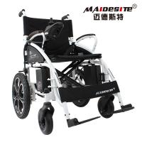 Quality Adjustable Electric Folding Wheelchair Comfortable 360°Universal Control for sale