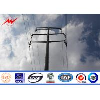 Wholesale 8KN 10m Distribution Power Line Steel Transmission Pole With 3mm Thickness from china suppliers