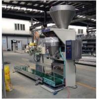 Wholesale Powder packaging machine no bucket spiral packing single scale powder material, flour, MSG from china suppliers