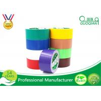 Wholesale Rubber Adhesive Base Glue Cloth Duct Tape For Decorative Masking from china suppliers