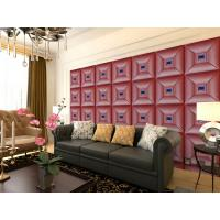 Quality Parlour Decorative Leather Textured 3D Wall Panel Embossed Indoor Wall Decals for sale