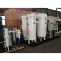 Wholesale Automatic Cylinder PSA Nitrogen Generator Low Energy Consumption from china suppliers
