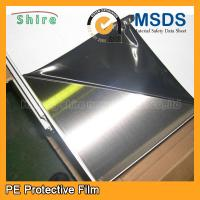 Wholesale Stainless Steel Sheet PE Protective Film Polyethylene Tape With Rubber Glue from china suppliers