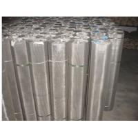 Wholesale 316 Stainless Steel Wire Mesh/Screen from china suppliers
