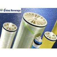 Wholesale 1t/H-100t/H Reverse Osmosis Drinking System , Commercial Reverse Osmosis System from china suppliers