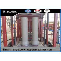 Wholesale Double Position Concrete Pipe Making Machine 6-10/Hour Production Capacity from china suppliers