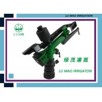 Wholesale Rotating Agricultural Water Sprinklers For Irrigation / Adjustable Water Sprinkler from china suppliers