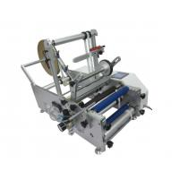 Wholesale Two sides Label Printing Machine Semi Automatic Round Bottle Labeling Machine from china suppliers