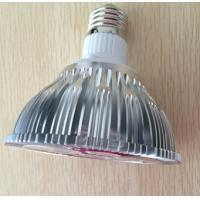 Wholesale High Power Epistar E27 LED PAR30 Light from china suppliers