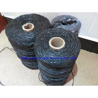 Wholesale Durable Submarine Polypropylene Filling Yarn 33-36 TPM High Strength SGS Certification from china suppliers