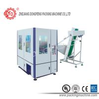 Wholesale Automatic Plastic Bottle Blow Molding Machine BM - 880 250 / 500 / 1000 ML from china suppliers
