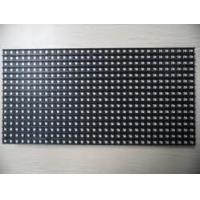 Wholesale full color Energy Saving Outdoor 1R1G1B P10 Aluminum or Iron Flashing LED Light Module from china suppliers