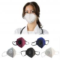 Wholesale Hypoallergenic Non Woven Disposable Mouth Mask With Adjustable Nose Piece from china suppliers