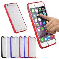 Wholesale 360 Degree protect TPU Cell Phone Case with border , iPhone 6 Protective Case from china suppliers