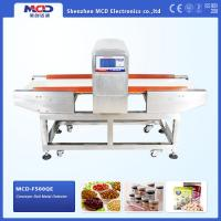 Wholesale Microcomputer Intelligent Automatic Metal Detector For Food Industry from china suppliers