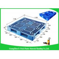 Wholesale Durable Solid Deck Plastic Euro Pallets Food Grade Three Skids HPPE Material from china suppliers