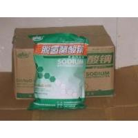 Wholesale Clear Crystalline Powder CAS No.120-47-8 Ethyl 4-Hydroxybenzoate Paraben Preservatives  from china suppliers