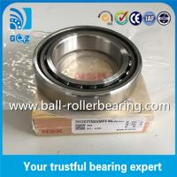 Wholesale P4 Precision NSK Super Precision Bearings Angular Contact 7012CTYNSUMP4 from china suppliers