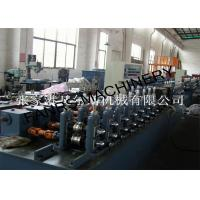 Wholesale 0.4mm - 2.5mm Pipe Welding Machine For Seamless Steel Pipe Welding from china suppliers