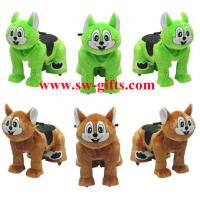 Wholesale Park Equipment Electric Arcade Coin Operated Plush Stuffed Walking Animal Music Kiddie Rid from china suppliers