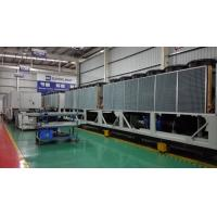 Wholesale 1168kw R134A Refrigerant Air Cooled Screw Chiller High Efficiency Air Cooled Chiller from china suppliers