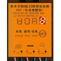 Wholesale 5A/10A/15A/20A 12V/24V PWM Waterproof Solar Charge Controller with LED Driver from china suppliers