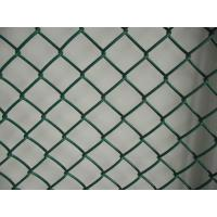 Wholesale cyclone fence for sale from china suppliers