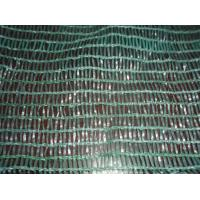 Wholesale SUN01 100% virgin raw material sunshade net with 3% Germany BASF UV from china suppliers