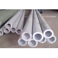 Wholesale Heavy Wall 316L Stainless Steel Seamless Pipe ASME A312 For Chemical from china suppliers