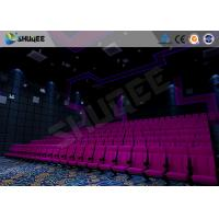 Wholesale 100 Seats Sound Vibration Cinema Movie Theater Seats Bubble / Rain / Wind / Lightning from china suppliers